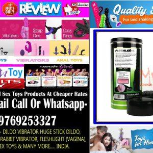Best Male Masturbation Toys Fleshlight Torch Vagina | सिलिकॉन का योनि | रबर का चुत Review In Hindi